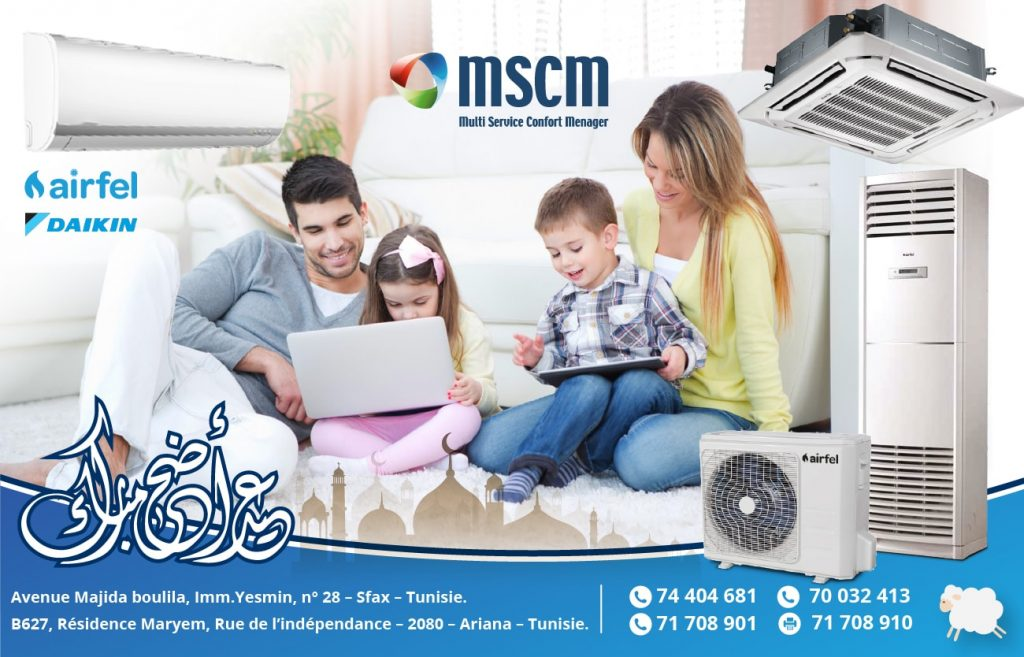 Mscm_idha